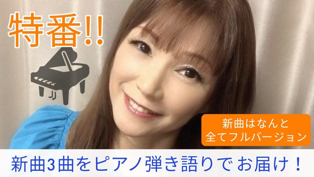 YouTube番組おタカさんの京都おおきにTV最新版のお知らせ