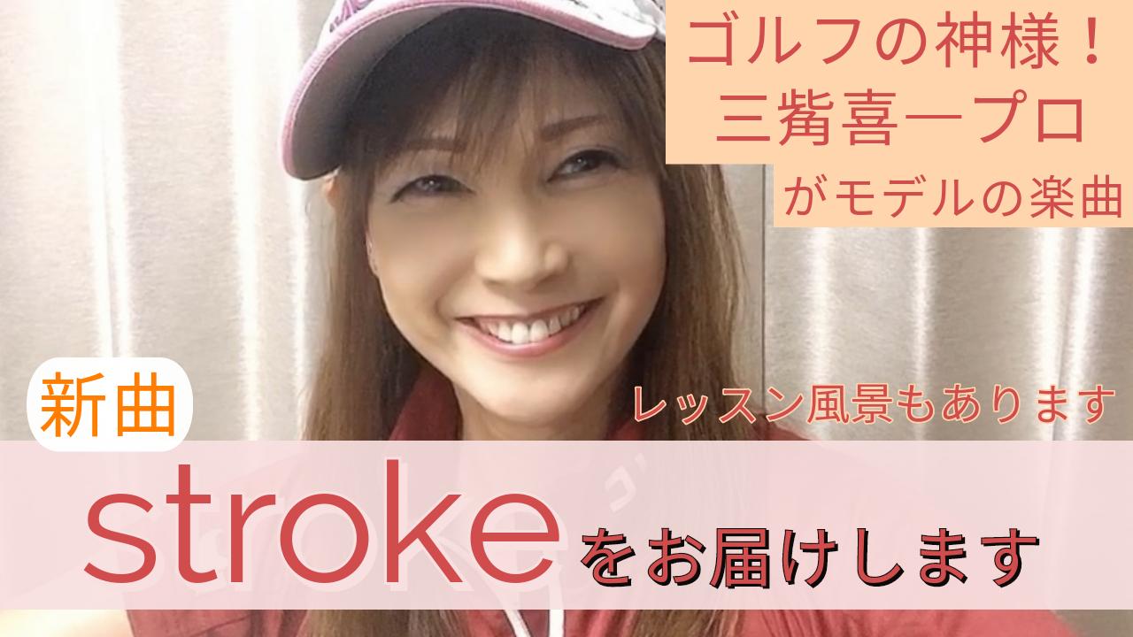 YouTube番組おタカさんの京都おおきにTV アップロードしました