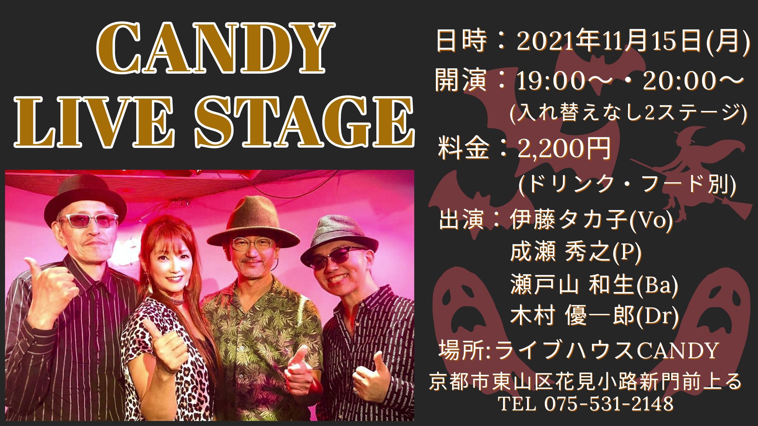 11月CANDYライブステージのお知らせ